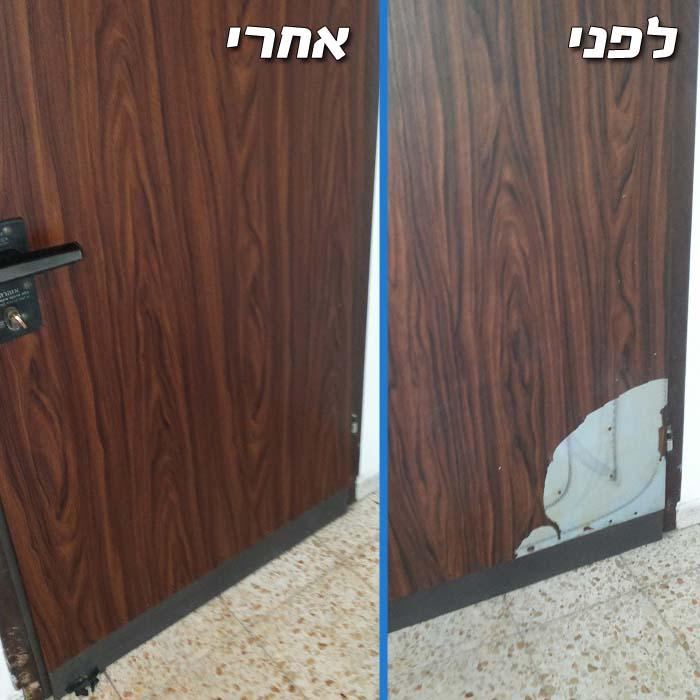 תיקון דלת: החלפת ציפוי פלדלת